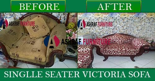 Victoria Sofa Repaired & Fabric Changed