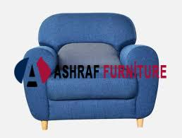 UK Single Seater Sofa