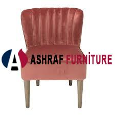 Bangladeshi Single Seater Chair