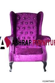 Pinkish Single Seater Arm Chair